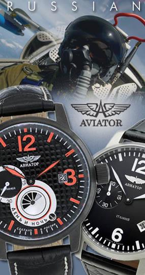 Replica watch paris