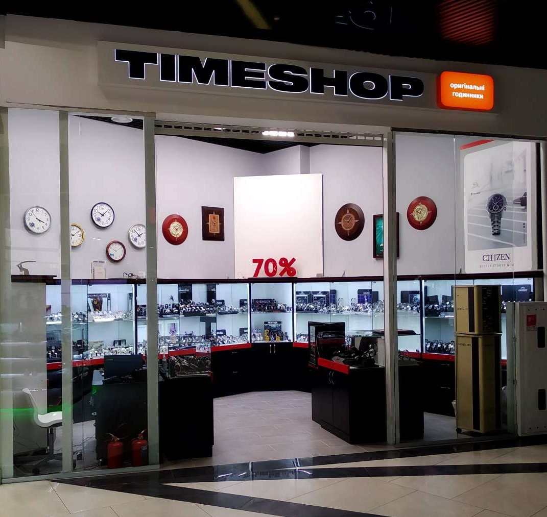 Магазин часов в ТРЦ Lavina mall