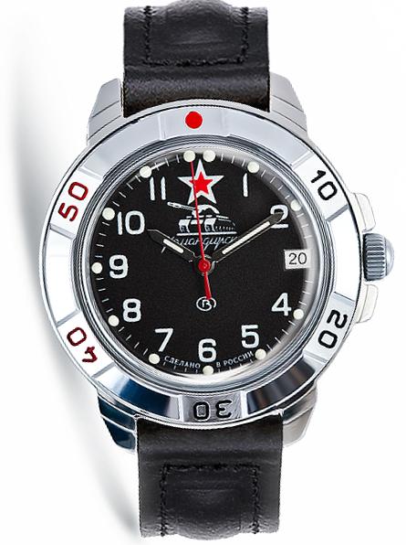 Купить командирские часы восток с че геварой у чистопольского завода восток