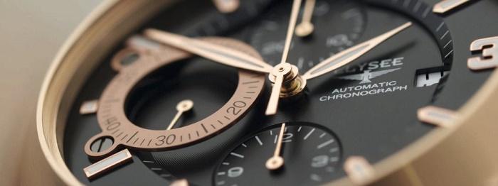 Часы Elysee в Украине