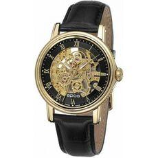 2d585e97 Швейцарские часы - купить в Киеве, Днепре оригинальную продукцию ...