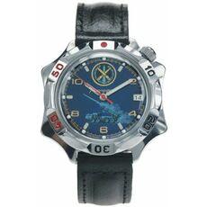 Продать киев часы командирские авито часы на продам настенные