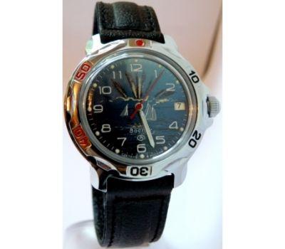 Восток Командирские 009 ( 2414/811976 ) - фото 2   Интернет-магазин оригинальных часов и аксессуаров