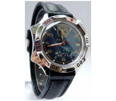 Восток Командирские 002 (2414/531772) - фото 2   Интернет-магазин оригинальных часов и аксессуаров