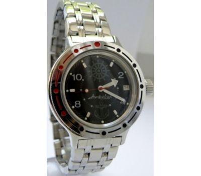 Восток Амфибия 002 ( 2416/420526 ) - фото 3 | Интернет-магазин оригинальных часов и аксессуаров