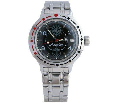 Восток Амфибия 002 ( 2416/420526 ) - фото  | Интернет-магазин оригинальных часов и аксессуаров