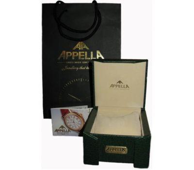 APPELLA A-4017-2001 Распродажа! - фото 3 | Интернет-магазин оригинальных часов и аксессуаров