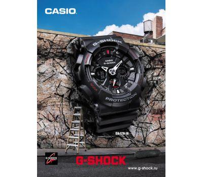CASIO GA-120-1AER - фото 2 | Интернет-магазин оригинальных часов и аксессуаров