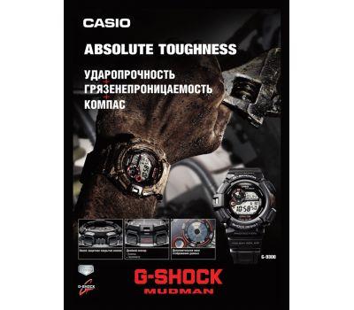 CASIO G-9300-1ER - фото 18 | Интернет-магазин оригинальных часов и аксессуаров