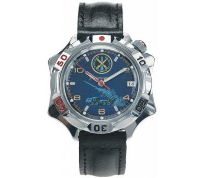 Восток Командирские 002 (2414/531772) - фото    Интернет-магазин оригинальных часов и аксессуаров