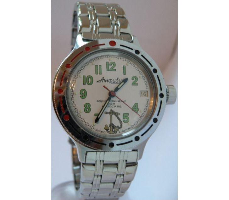 Часы мужские восток амфибия цена