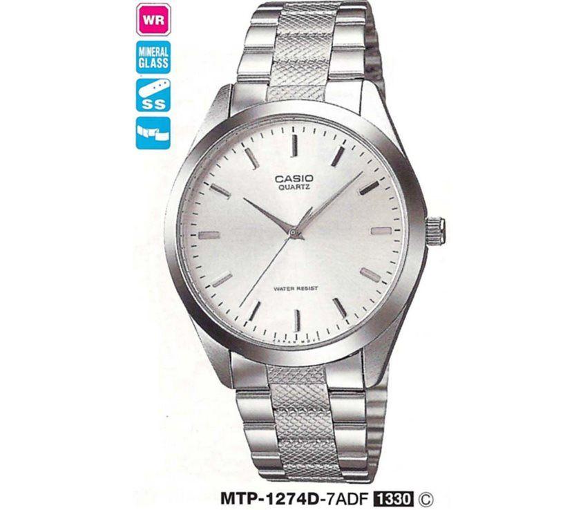 Мужские часы CASIO MTP-1274D-7ADF - купить по цене 986 в грн в Киеве ... c9a8832d3162d
