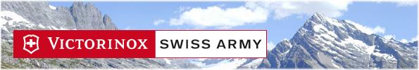 Наручные часы Victorinox Swiss Army