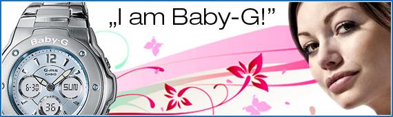 часы casio Baby-G в киеве